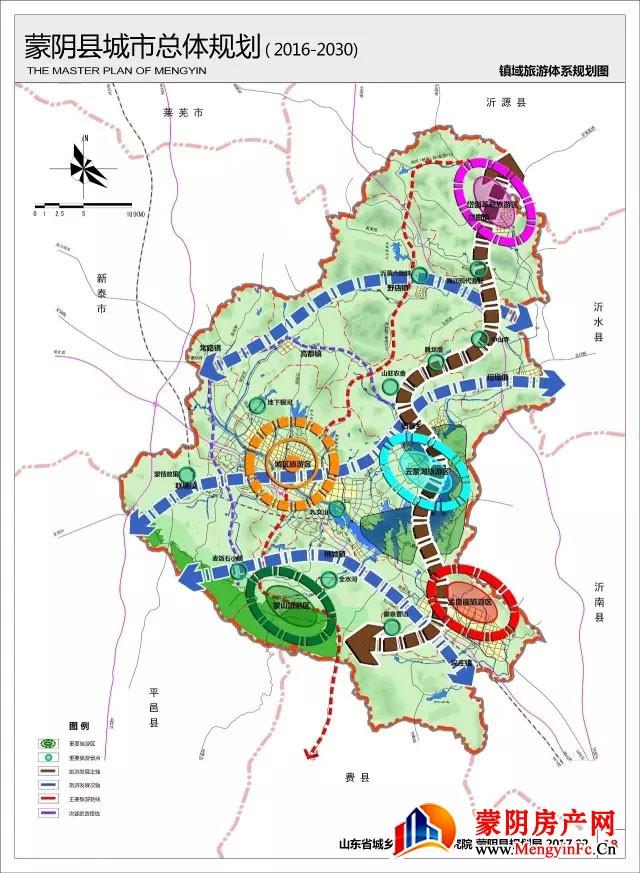蒙阴县城市总体规划(2016-2030年)公示 高铁站设在桃墟镇