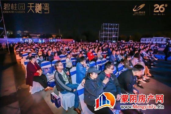 碧桂园·天樾湾:匠心引领蒙阴进入精筑时代!