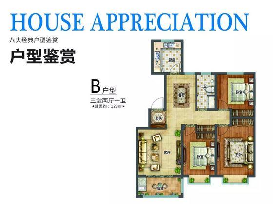天基云蒙庄园【双11购房狂欢节】为爱筑家 送给万里挑一的您