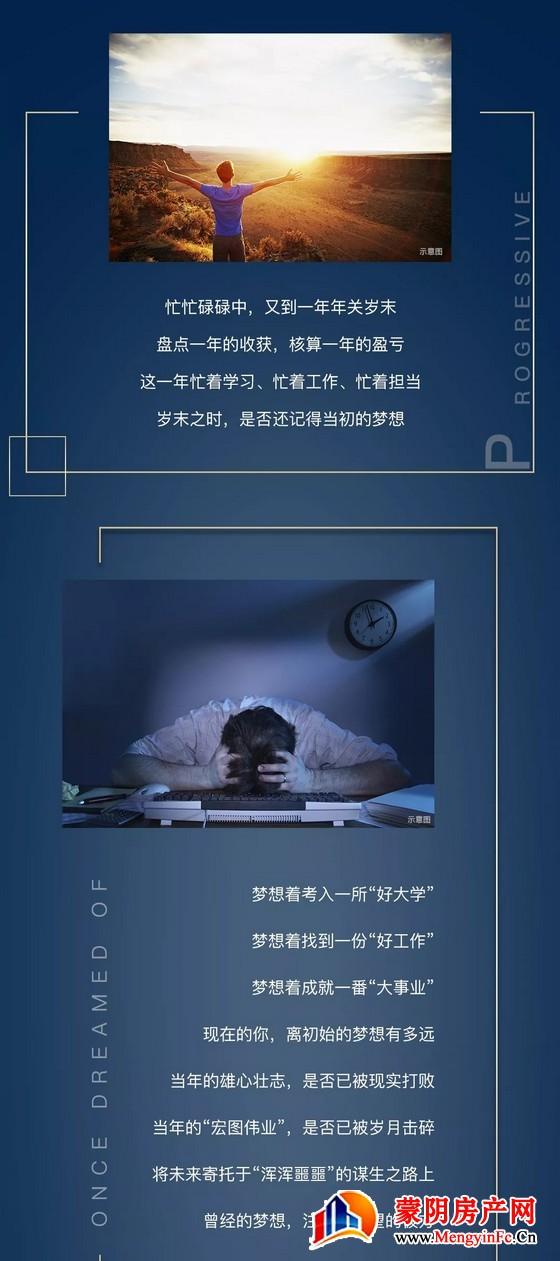 碧桂园·天樾湾 让你2019梦想职达!