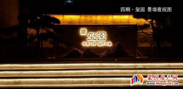 815日本投降纪念日:铭记历史