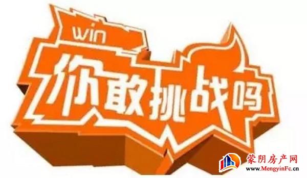 """小心,我有""""炸""""——9月13日-15日,嗨战碧桂园·天樾湾!"""