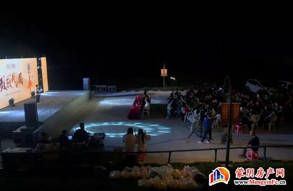 碧桂园天樾湾红色文化演讲大会