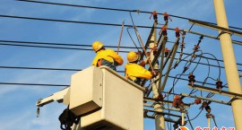 停电通知!11月21日蒙阴城区部分停电 请相互转告