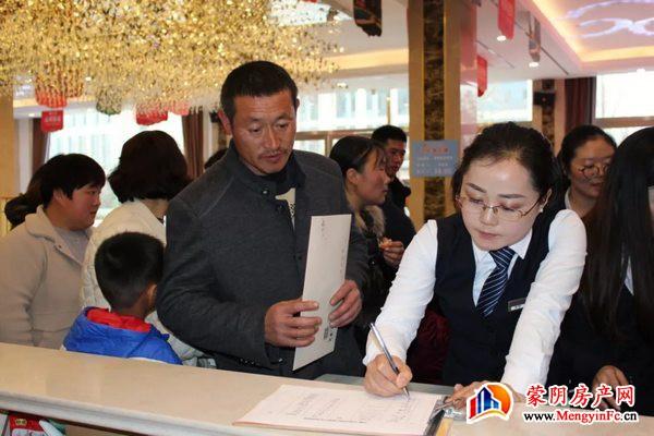 天基云蒙庄园五期·御园 11月24日认筹盛启